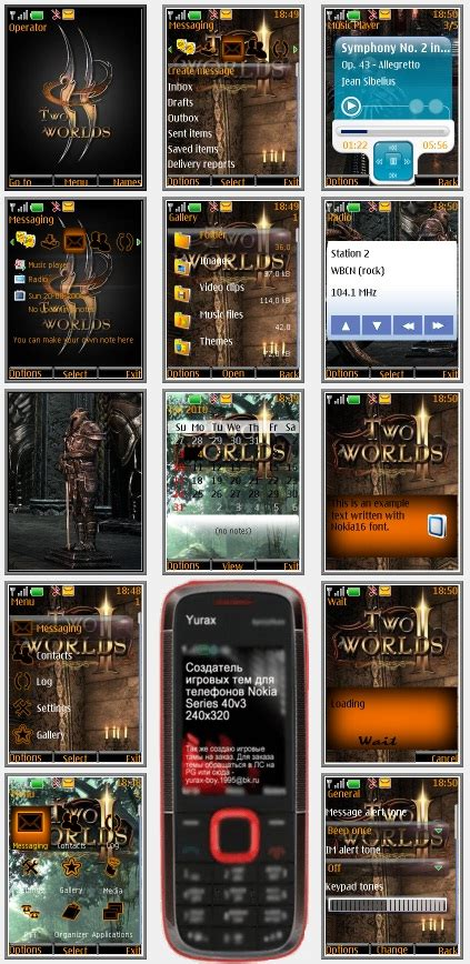 themes nokia s40 240x320 two worlds 2 quot theme for nokia s40 240x320 quot by yurax