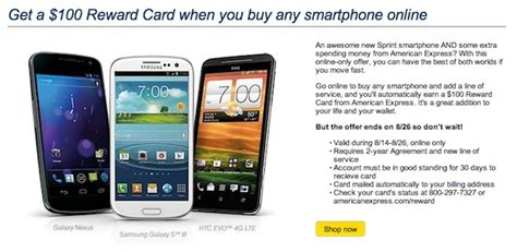 Sprint Gift Card - sprint giving away 100 gift card to iphone 4s buyers apple matches with store credit
