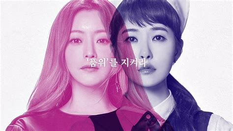 dramafire woman of dignity woman of dignity engsub 2017 korean drama asianvote