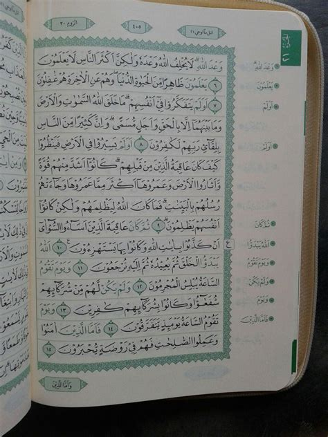Al Quran Hafalan Tikrar Syamil Ukuran A6 Tajwid Non Terjemah al qur an hafalan halim mushaf rit ukuran a5