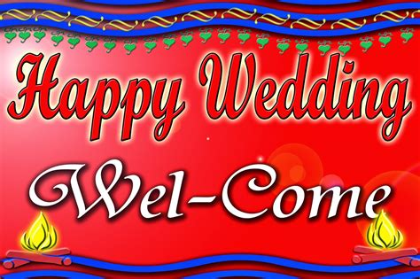 happy wedding nepali banner  suva biwaha  greeting card collection  happy