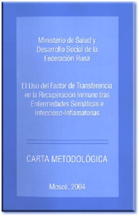 carta metodologica rusa factores de transferencia 4life transfer factor factores de transferencia