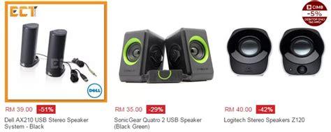 Speaker Di Malaysia speaker stereo murah komputer yang bagus berkualiti
