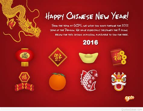 new year quotes 2016 mandarin best happy new year sayings wishes 2016 2017