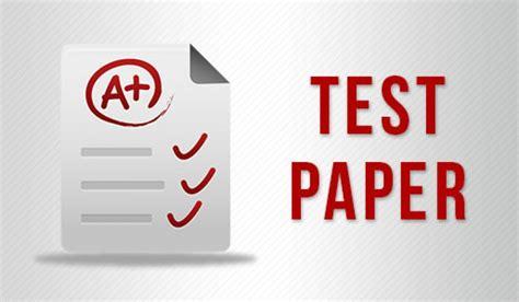 State Board Sample Test Paper (1) Std 10 Maths Algebra ... A-test Paper