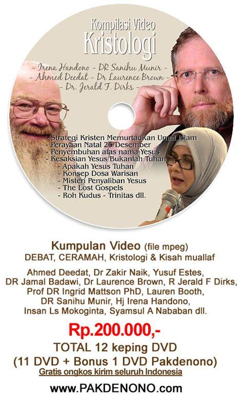 Dvd Kumpulan Mp3 Kajian Ceramah Paket 1 free kumpulan ceramah islam toddandcaseywehner