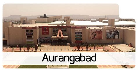 mumbai high court aurangabad bench close shave for aurangabad bench judge aurangabad nyoooz