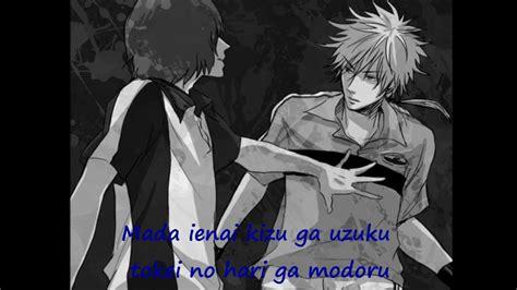 lyrics prince of tennis karamiau futatsu no story fuji syusuke niou
