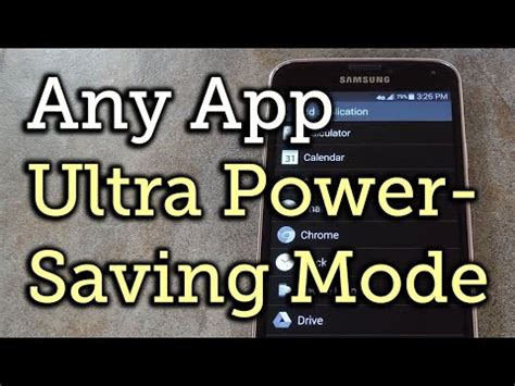 power saving mode apk pawer saving mode apk gameonlineflash