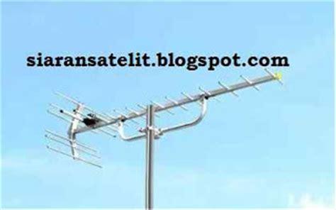Antena Biasa Cara Menangkap Siaran Tv Kabel Dengan Antena Biasa