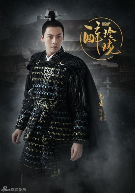dramacool lost love in times current mainland chinese drama 2017 lost love in times
