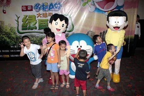 movie doraemon nobita and the green giant legend ドラえもん のび太と緑の巨人伝 doraemon nobita and the green giant