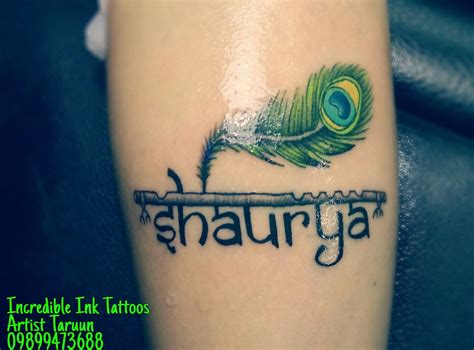 incredible ink tattoo shaurya name ink tattoos and