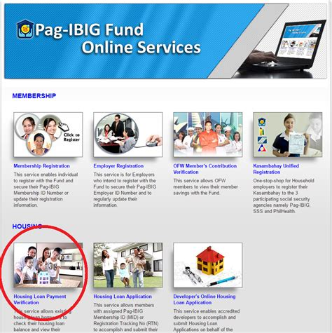 pag ibig housing loan payment online the pinoy informer how to view your pag ibig loan online
