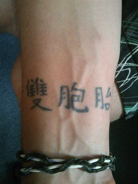 oriental tattoo words 31 chinese wrist tattoos design