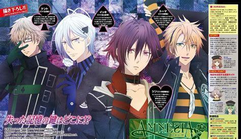 imagenes anime amnesia amnesia anime nyaa talk