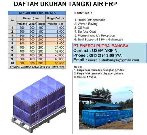 Harga Tangki Panel Fiberglass Tangki Frp Model Knocdown daftar harga tangki air frp roof tank energi putra bangsa