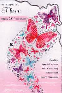 to a special niece happy 18th birthday card cards