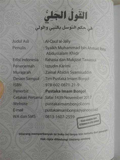 Buku Original 101 Fakta Keren Tentang Islam buku rahasia dan mukjizat tawasul panduan tatacara tawasul
