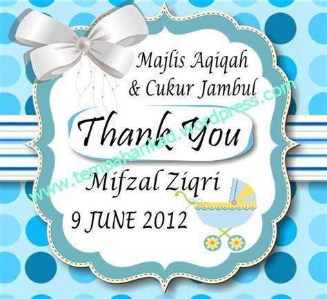 design kad jemputan aqiqah joy studio design gallery contoh banner majlis aqiqah contoh 36