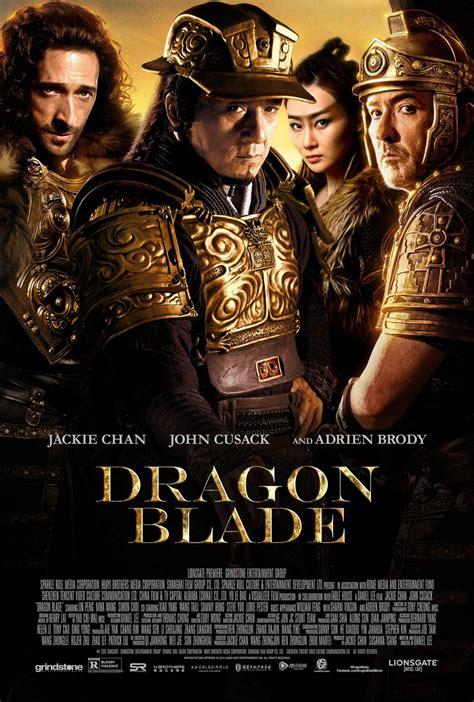 Or Release Date Blade Dvd Release Date Redbox Netflix Itunes