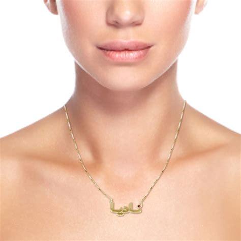 18k gold plated swarovski arabic name necklace