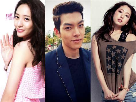 lee min ho dating 2014 kim woo bin dice que krystal no park shin hye se acerca