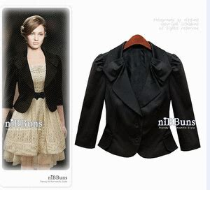 Jaket Cewek jaket kulit cewek korean style blazer jacket korean auto design tech