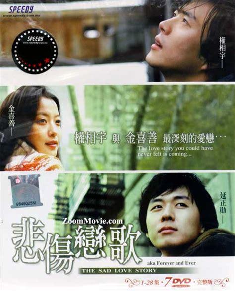 film drama indonesia sad ending the sad love story dvd korean tv drama 2005 episode 1