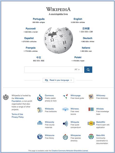 layout wikipedia wikipedia org updated page layout mediawiki
