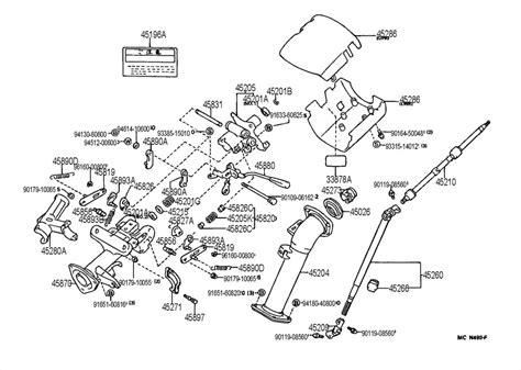Toyota Steering Column Toyota Previa Steering Column Shaft