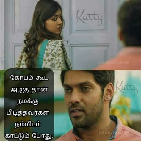 raja rani quotes with pictures whatsapp tamil love quotes from raja rani tamil quotes