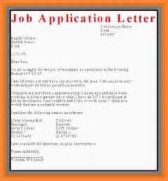 7 how to write an application for bussines