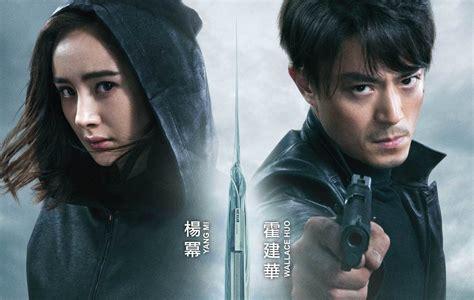 film china legendaris reset kembali ke masa lalu demi menyelamatkan nyawa sang