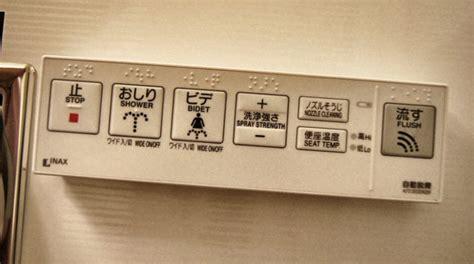 japanisches klo wie bediene ich japanische toiletten lilies diary der