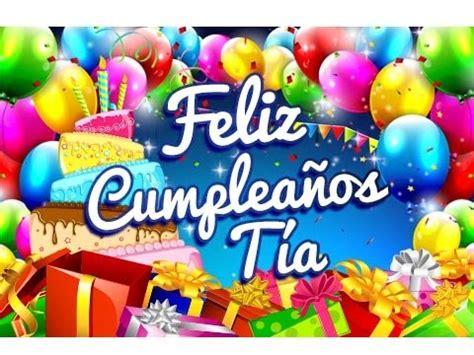 imagenes de feliz cumpleaños tia hermosa feliz cumplea 241 os t 237 a saludos para un cumplea 241 os