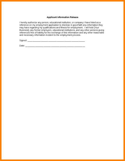 General Release Letter 8 General Release Of Information Form Template Land Scaping Flyers
