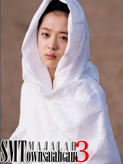 Chion Lu By Buku Gaul majalah smtown salah gaul edisi 3 에스엠타운 살라 가울 smtown
