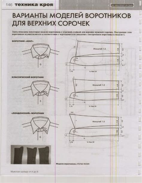 jacket pattern types 686 best images about pattern making on pinterest see