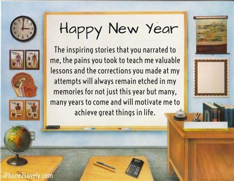 happy new year wishes to teacher happy new year 2018