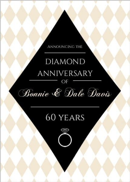 Black and Tan Diamond Anniversary Invitation   60th