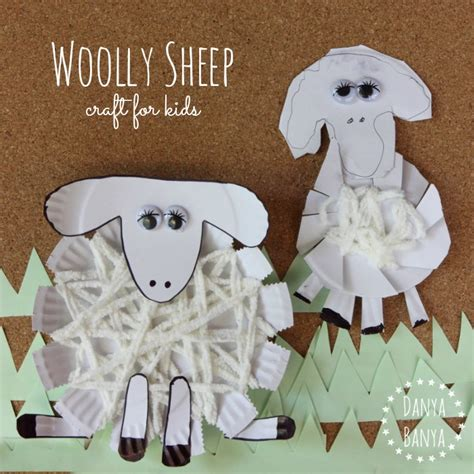 new year sheep pattern yarn wrap sheep craft for