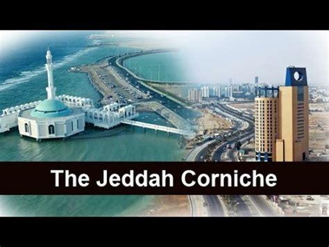 corniche jeddah jeddah corniche saudi arabia