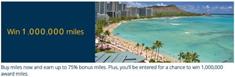 Airline Miles Sweepstakes - united airlines mileageplus buy miles up to 75 bonus 1 000 000 miles sweepstakes