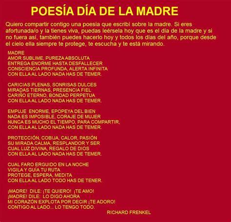 Poesias Al Dia De La Madre Con 6 Estrofas | poesias al dia de la madre con 6 estrofas poesias al dia
