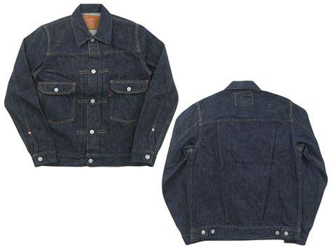 Outer Jeany Vest By Lava 2 Warna Supplier Baju Kekinian casualshop joe rakuten global market fullcount count 2 nd tight fit 13 7 oz denim to