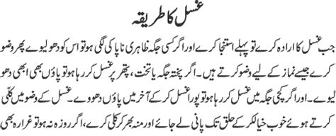 suhag rat ka images search results for suhag rat manane ka tarika urdu me