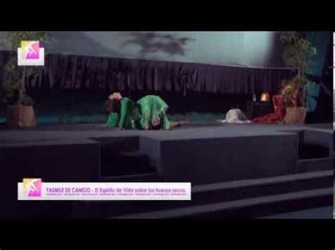 danza prof tica danza profetica youtube