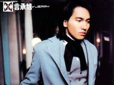 film mandarin jerry yan all the movie artist in the world december 2008