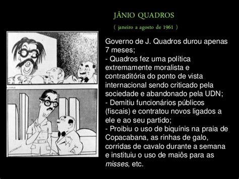 brasil ditadura militar 2012